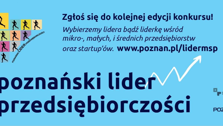 KONKURS Poznański Lider Przedsiębiorczości 2019